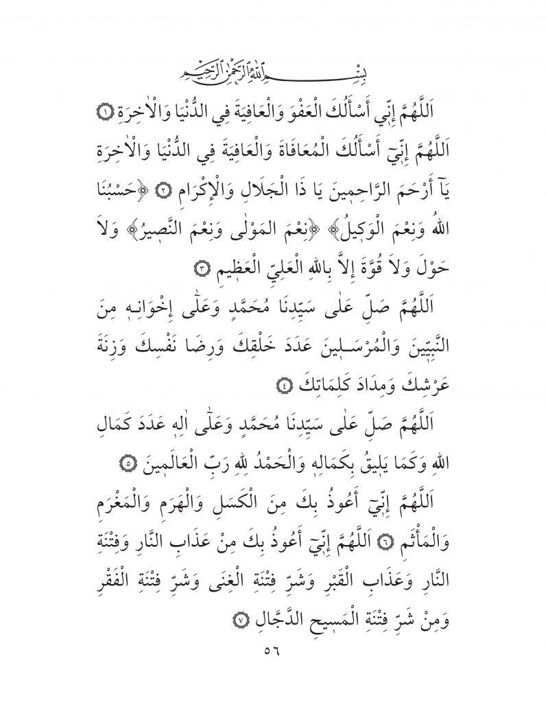 HERHANGİ BİR HÂL ve VAKİT İLE KAYITLI OLMADAN OKUNACAK DUALAR Sayfa-1