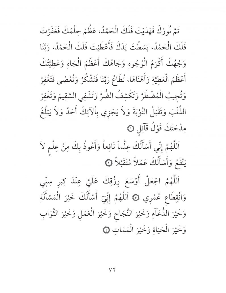 HERHANGİ BİR HÂL ve VAKİT İLE KAYITLI OLMADAN OKUNACAK DUALAR Sayfa-17