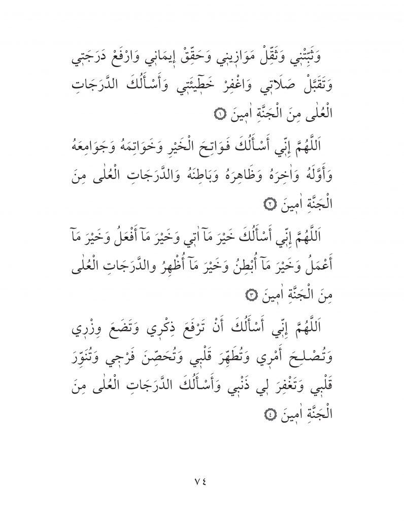 HERHANGİ BİR HÂL ve VAKİT İLE KAYITLI OLMADAN OKUNACAK DUALAR Sayfa-19