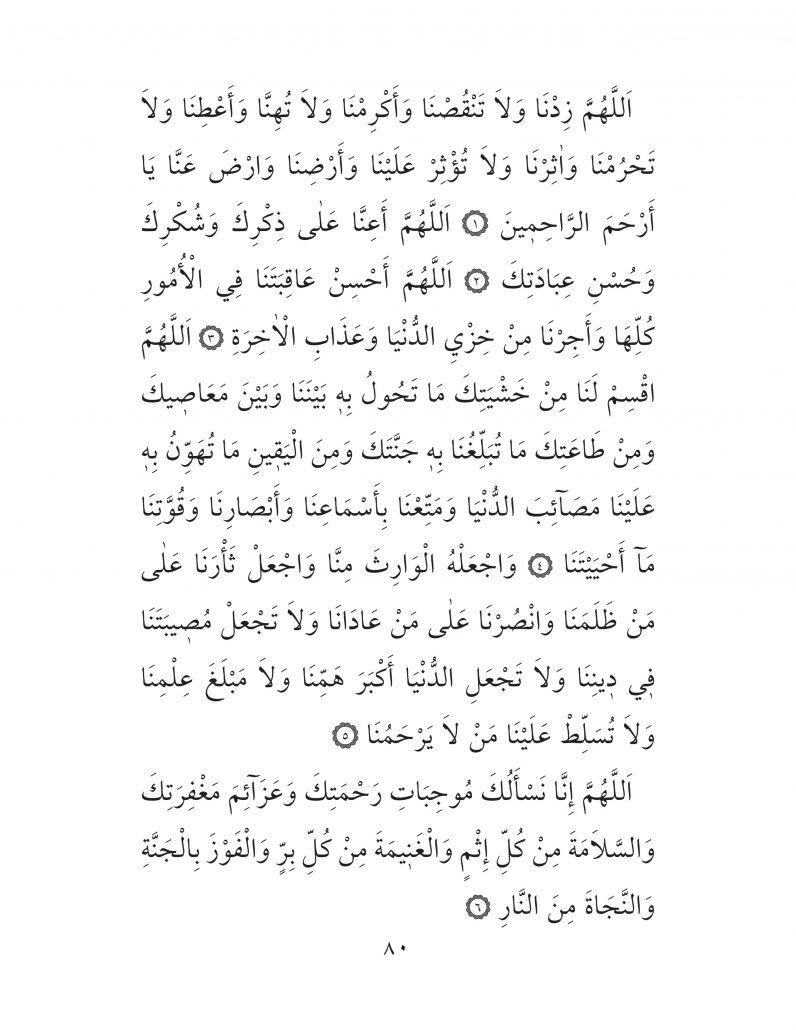 HERHANGİ BİR HÂL ve VAKİT İLE KAYITLI OLMADAN OKUNACAK DUALAR Sayfa-25