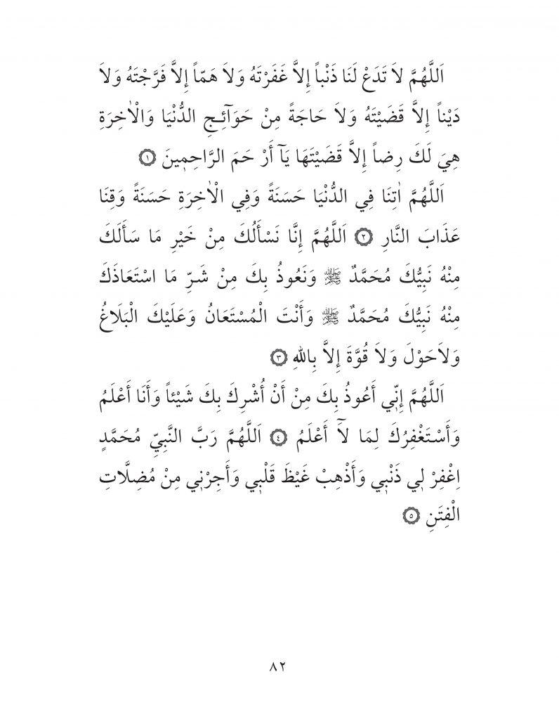 HERHANGİ BİR HÂL ve VAKİT İLE KAYITLI OLMADAN OKUNACAK DUALAR Sayfa-27