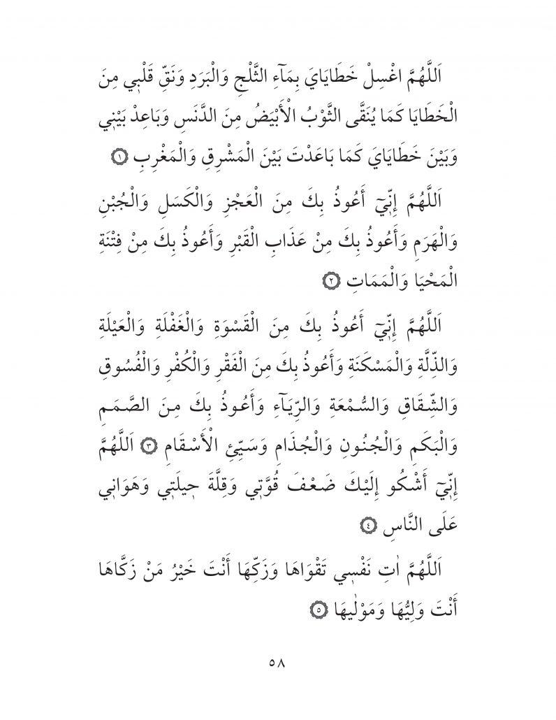 HERHANGİ BİR HÂL ve VAKİT İLE KAYITLI OLMADAN OKUNACAK DUALAR Sayfa-3