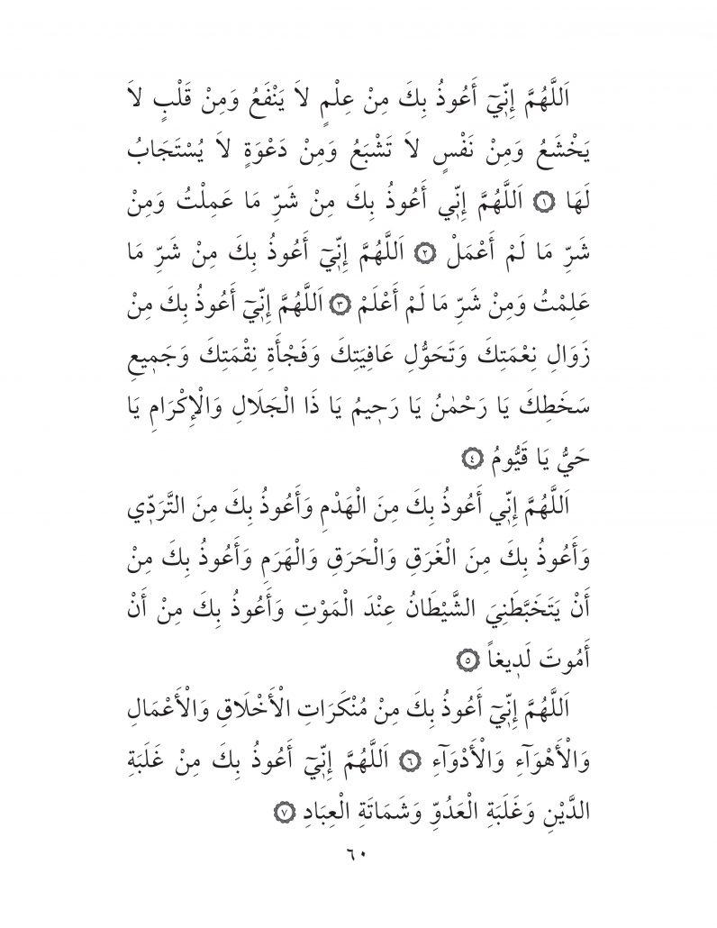 HERHANGİ BİR HÂL ve VAKİT İLE KAYITLI OLMADAN OKUNACAK DUALAR Sayfa-5