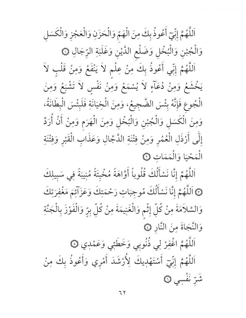 HERHANGİ BİR HÂL ve VAKİT İLE KAYITLI OLMADAN OKUNACAK DUALAR Sayfa-7