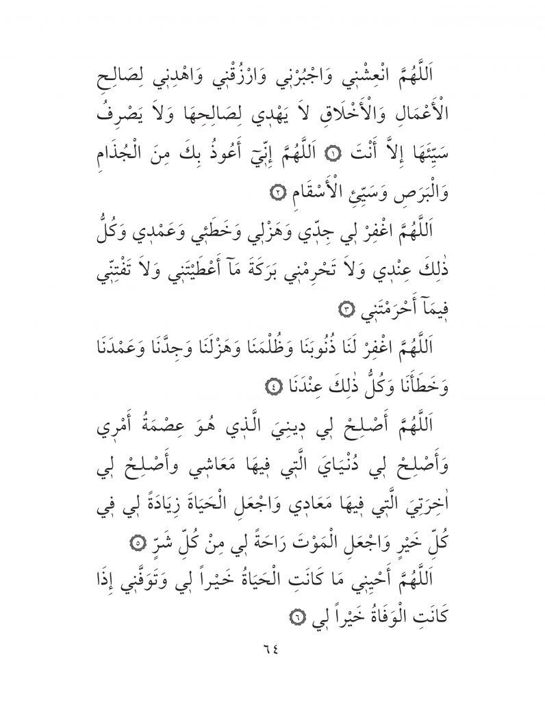 HERHANGİ BİR HÂL ve VAKİT İLE KAYITLI OLMADAN OKUNACAK DUALAR Sayfa-9